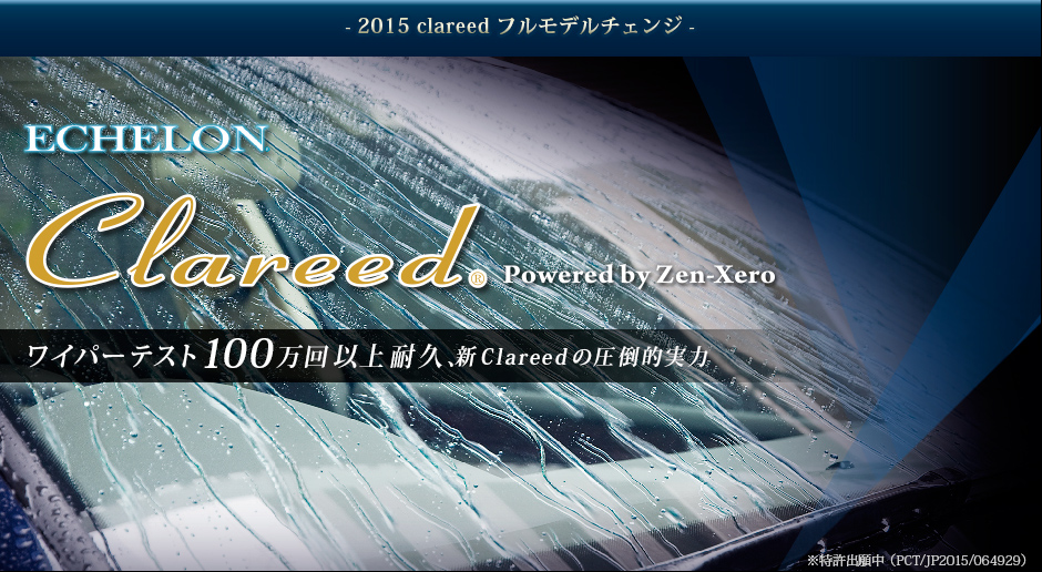 newclareed